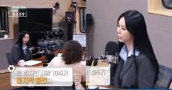 女星目睹張紫妍遭性虐玩壞:他讓姐姐坐在膝上…
