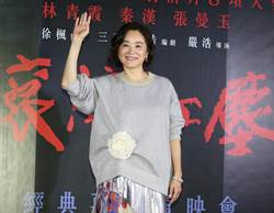 林青霞爆24年豪門婚變 半年後…她終吐8字回應