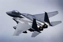 操太兇! 美空軍從中東撤回F22改派F15C上場