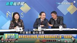 林國慶一句話說到心坎 吳子嘉笑翻怨:當初剪黨證沒揪