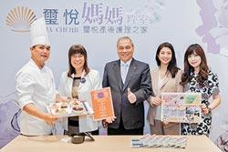 新壽新板傑仕堡7月啟用 年收租2.8億