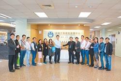 胡志明市機械電子協會 訪高雄