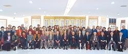 中華學術文教基金會 三大領域蓬勃發展