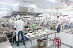 關山工商 設中餐烹調檢定場