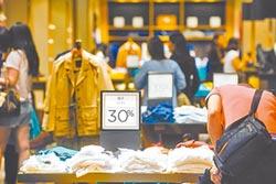 電商、快時尚夾擊 香港品牌蒙塵