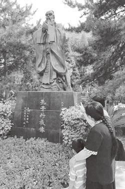 兩岸史話-禮樂文明始於孔子撥亂反正之作