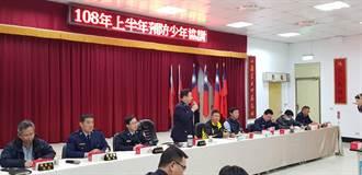 楊梅警方攜手學校維護校園安全 建立友善通報網