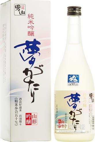 日本花見酒 春遊添雅興