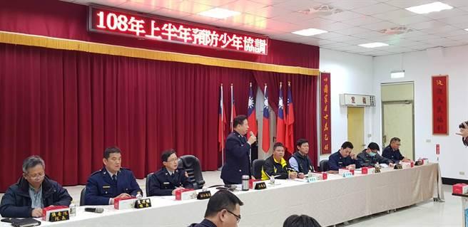 為維護校園安楊梅警分局7日辦理校園安全座談會。(警方提供)