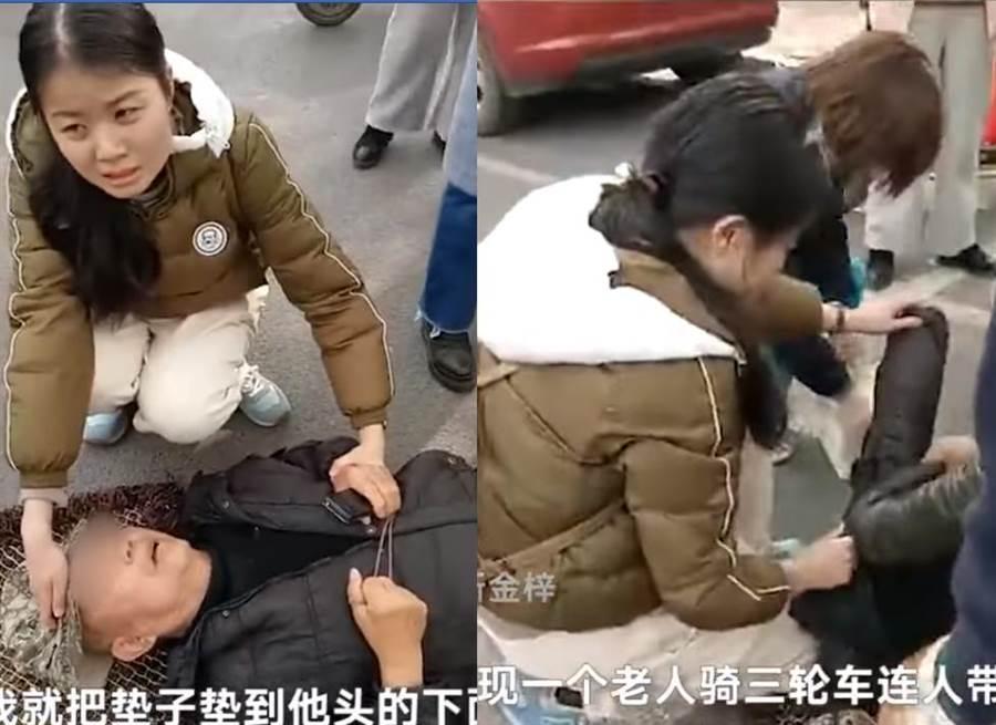 護理學生求職途中救摔倒翁 感動院長直接錄取(圖翻攝自/北京時間)