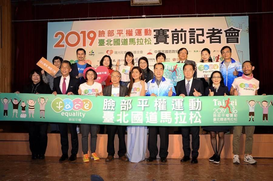 Selina7日出席陽光基金會舉辦「2019臉部平權運動臺北國道馬拉松」記者會。(陽光基金會提供)