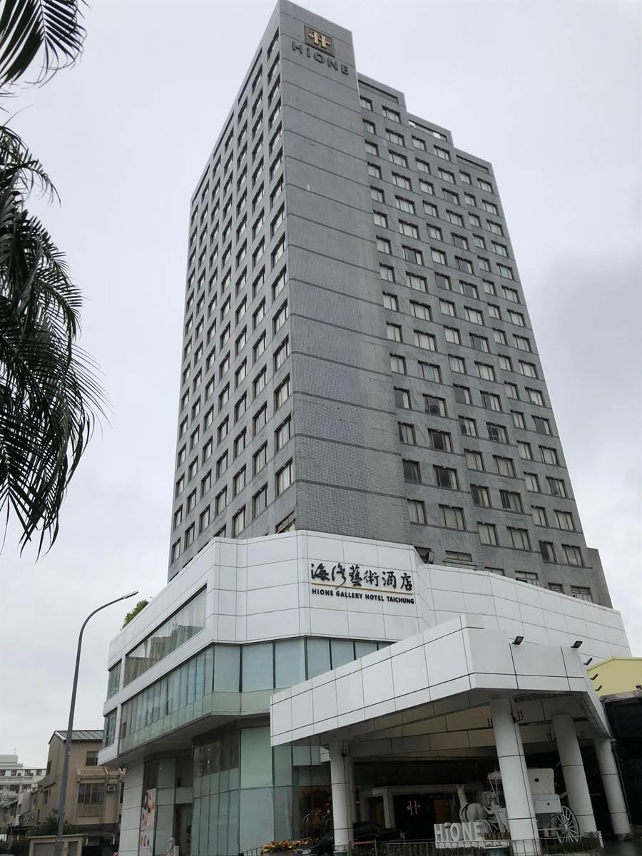 圖說:冠上「HiONE」品牌Logo的「海灣藝術酒店」,格外凸顯酒店營運風格。(圖/劉朱松)