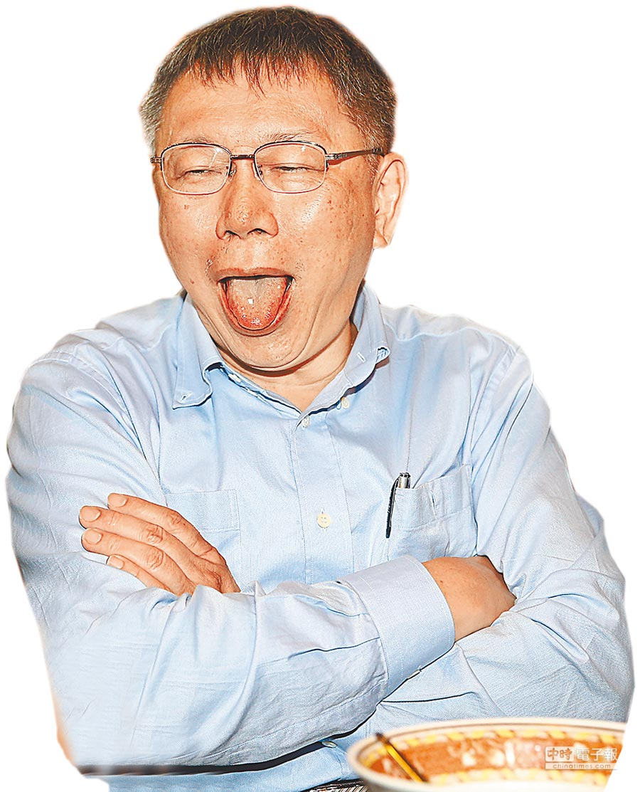 台北市長柯文哲(姚志平攝)