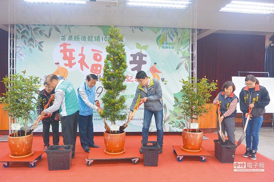 3月植樹月,後龍鎮公所率先全縣9日舉辦植樹活動。(巫靜婷攝)