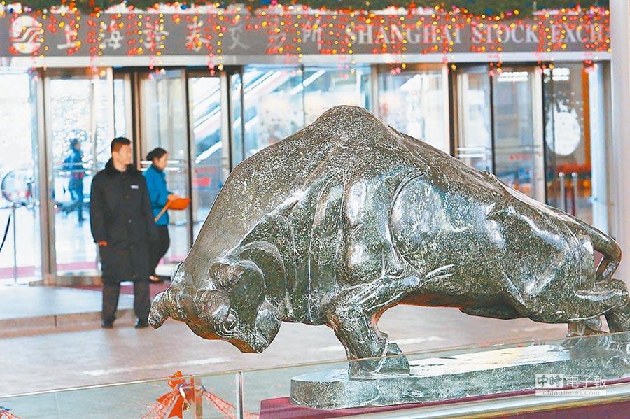 上海證券交易所外,象徵股市大發的牛雕塑品。(中新社資料照片)
