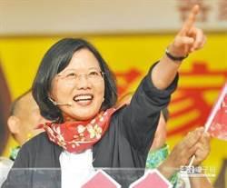 陳水扁掛保證 蔡英文百分百成為322總統候選人