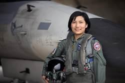 體驗IDF高G力 8年級女航醫:一瞬間無法吸到氣