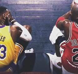 NBA》談超越喬丹 詹皇:曾認為不可能做到