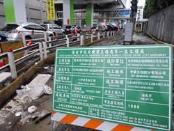 捷運工程圍籬占道害塞車 新北交通局要求還路於民