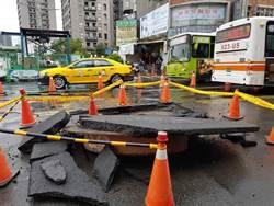 北市內湖路面氣爆 道路塌陷6平方公尺