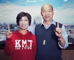 韓流vs.滄江!金門洪麗萍獲韓國瑜力挺
