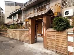 袐店「寓教於食」吃飯兼了解台灣近代史