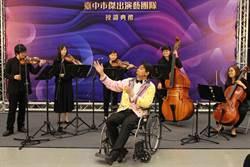 中市傑出演藝團隊出爐8強授證 文化局補助350萬元創新高