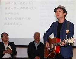 文學外譯越南 吳盛詩文雙重奏