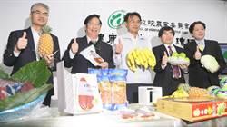 東京國際食品展  農委會3天接單台幣7017萬元