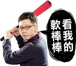 影》王浩宇自爆吳敦義要給他不分區 她冷批:癡漢一枚