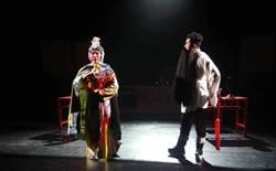 文化國劇《京聲相聚》用傳統表述現代議題