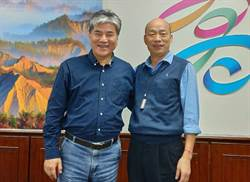 韓國瑜會李鴻源 尋求都市治水管理良方