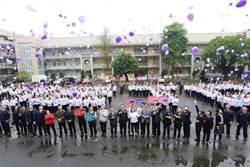 勇媽市長黃敏惠率學子宣誓響應「#MeToo」反性別暴力