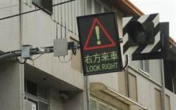 智慧路口安全警示系統 提前示警 保用路平安