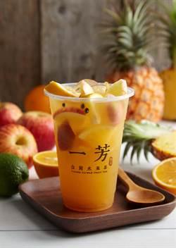 一芳水果茶週年慶!3月促銷春季新品、熱銷飲品強力吸客