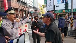 蔡英文參加億載會會長交接  遇陳情抗議