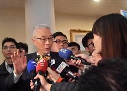 王浩宇稱藍營要給他不分區立委  游淑慧6字回擊