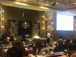 MBC多元商舉辦女性企業高峰會 分享天使投資案例讓企業更有競爭力!