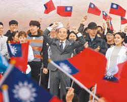 非典型國民黨 未提九二共識 王金平選總統 強調中華兒女同根生