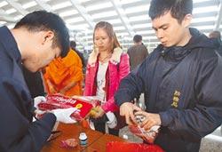 泰國航班手提行李全部檢查
