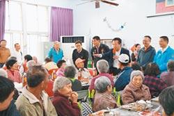 嘉縣提高老人食堂補助
