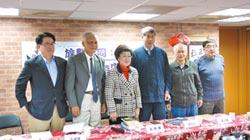台灣政情國族認同-藍綠講堂第三場 討論台灣人認同