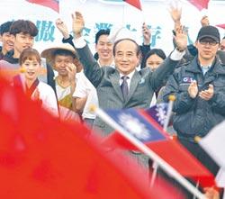 參選總統 王金平:兩岸須終結戰爭