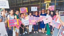中華婦女黨10周年 爭陸配權益