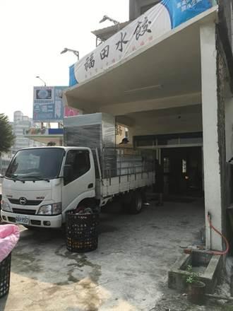 受韓感召重返高雄4個月就熄燈 福田水餃歇業原因曝光