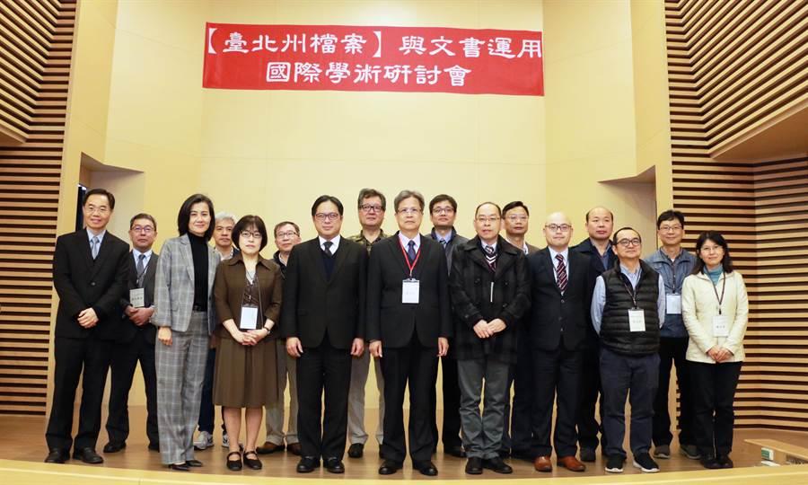 新北市力圖書館今舉辦《台北州檔案》研討會。(王揚傑翻攝)