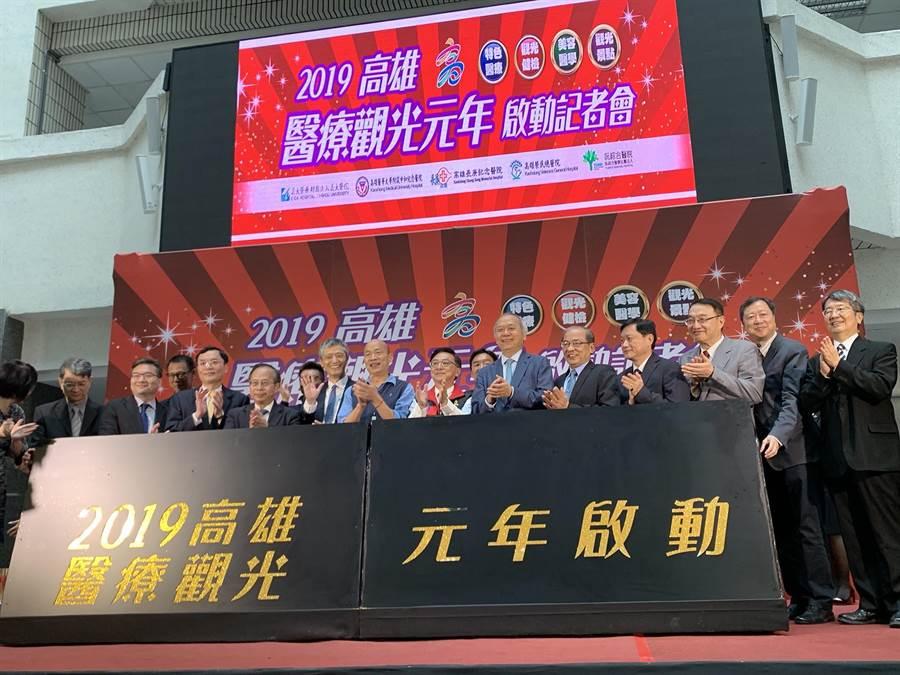 高雄市長韓國瑜兌現選前支票,8日宣告醫療觀光元年正式啟動。(柯宗緯攝)