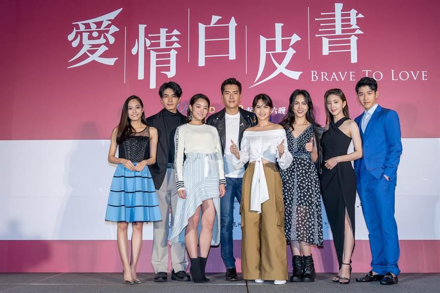 楊丞琳驚喜現身《愛情白皮書》首映記者會。東森戲劇提供