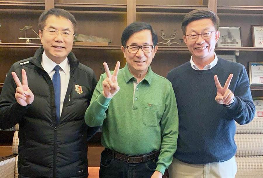 郭國文與黃偉哲一同拜訪阿扁,尋求支持。(陳致中服務處提供)
