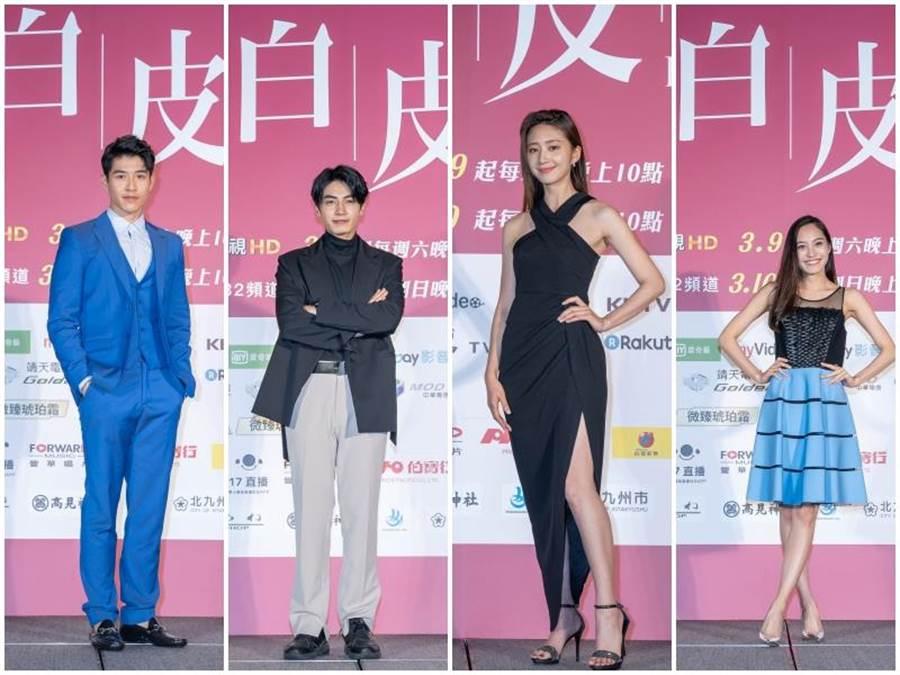 吳岳擎(左起)、宋柏緯、謝翔雅、陳希瑀。(東森提供)